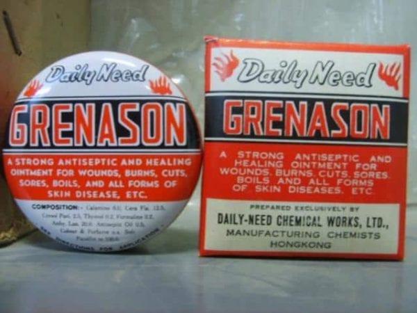 كريم جريناسون افضل علاج للبواسير والشرخ الشرجي