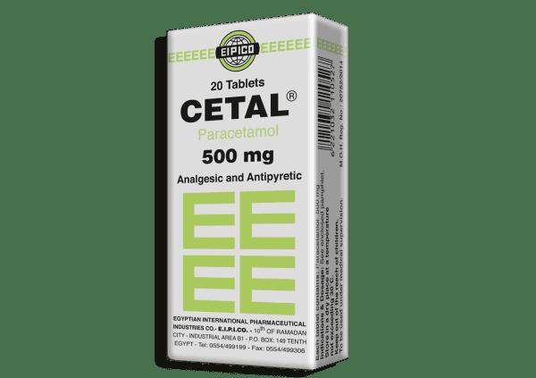 الآثار الجانبية لاقراص سيتال