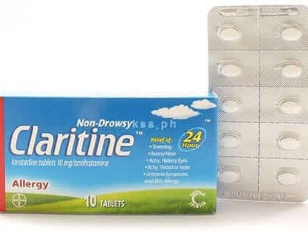 الاعراض الجانبية لاقراص كلاريتين Claritine