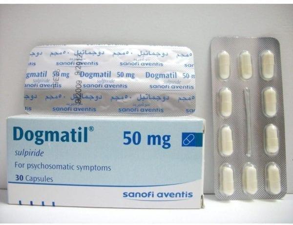 الاعراض الجانبية لدواء دوجماتيل Dogmatilt