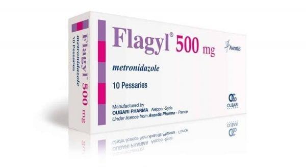 الاثار الجانبية لدواء فلاجيل flagyl