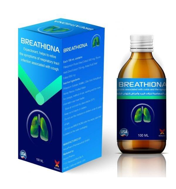 بريثيونا 100 مل شراب