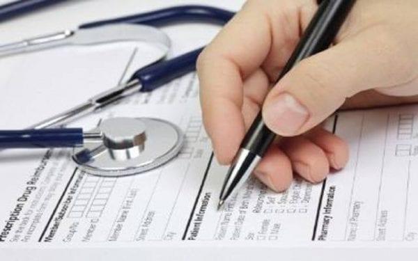 انواع التأمين الطبي